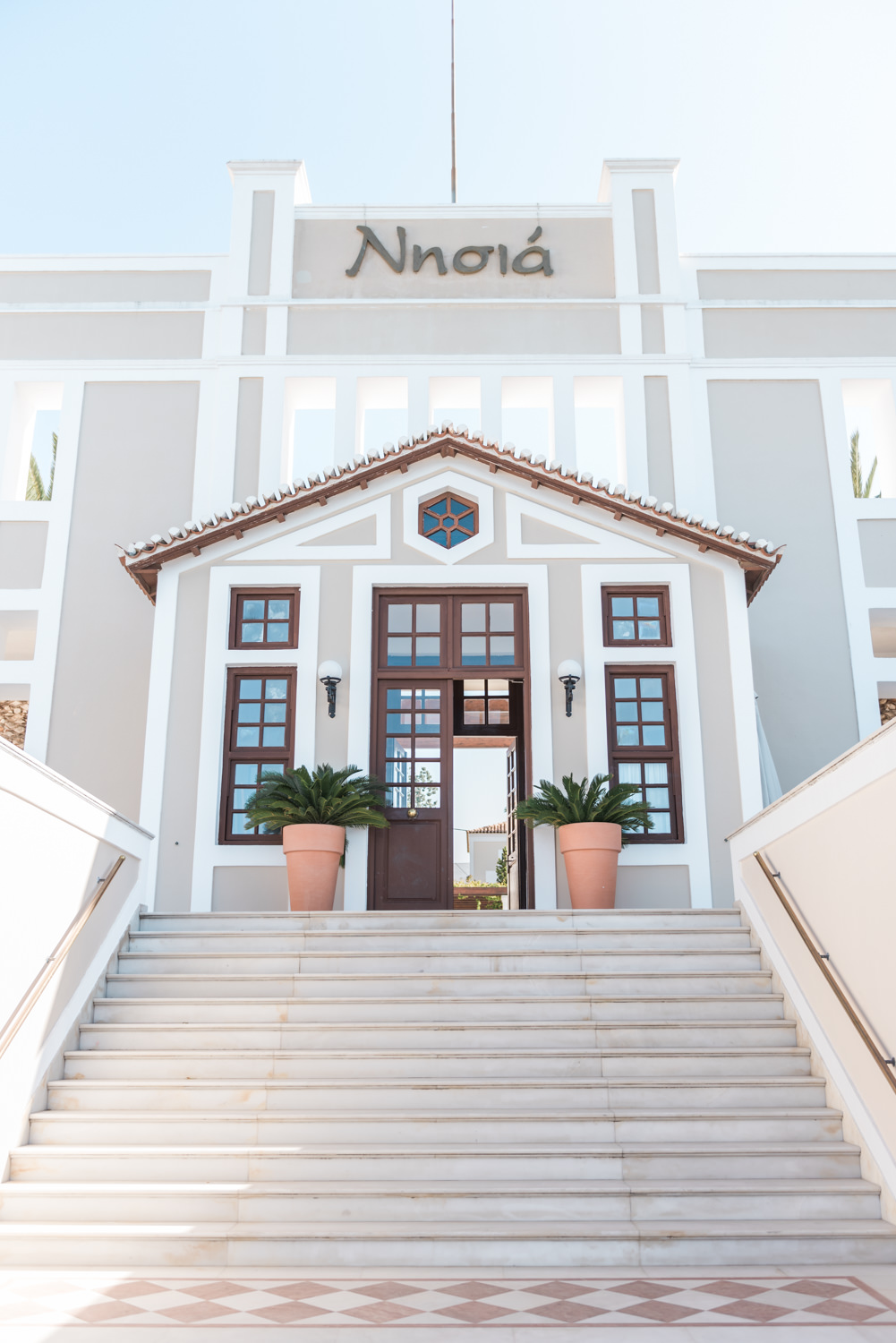 The front of a wedding venue in Greece